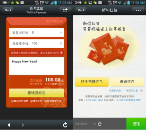 wechat mobile giving